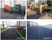Реконструкция дорог недорого Санкт-Петербург