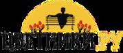 Мульча (кора сосны ,  лиственницы,  декоративная щепа) Товары для дачи