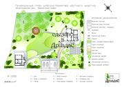 Ландшафтные проекты и решения для Вашего сада со скидкой
